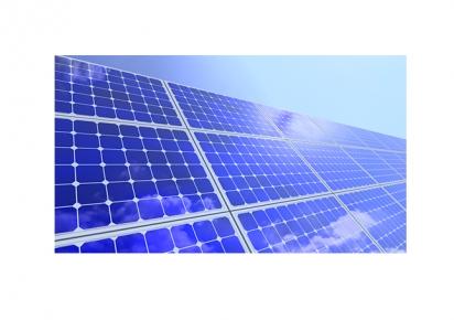 Até 2050, 40 de toda a matriz energética do planeta será fotovoltaica